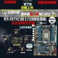 Новый X79 материнская плата 2011 иглы с E5 2670 восемь основных шестнадцать нить ПРОЦЕССОР костюм супер X58 X5650 W3680