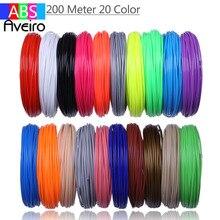 20 цветов 200 м или 10 видов цветов 100 м 3D принтер накаливания ABS 1,75 мм пластика для 3D ручка doodler рисунок и печати