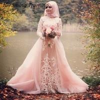 Refined Islamic Muslim Blush Pink Wedding Dresses Mermaid High Neck Arabic Long Sleeve Appliques Islamic Bride Dress