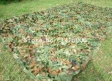 Маскировочная лесной военных нетто камо джунгли листьев листья оттенок сеть чистая
