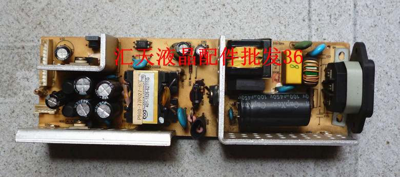 Free Shipping> Power Board 465-0103-20001G-A3 has a 12V 5V power output-Original 100% Tested Working
