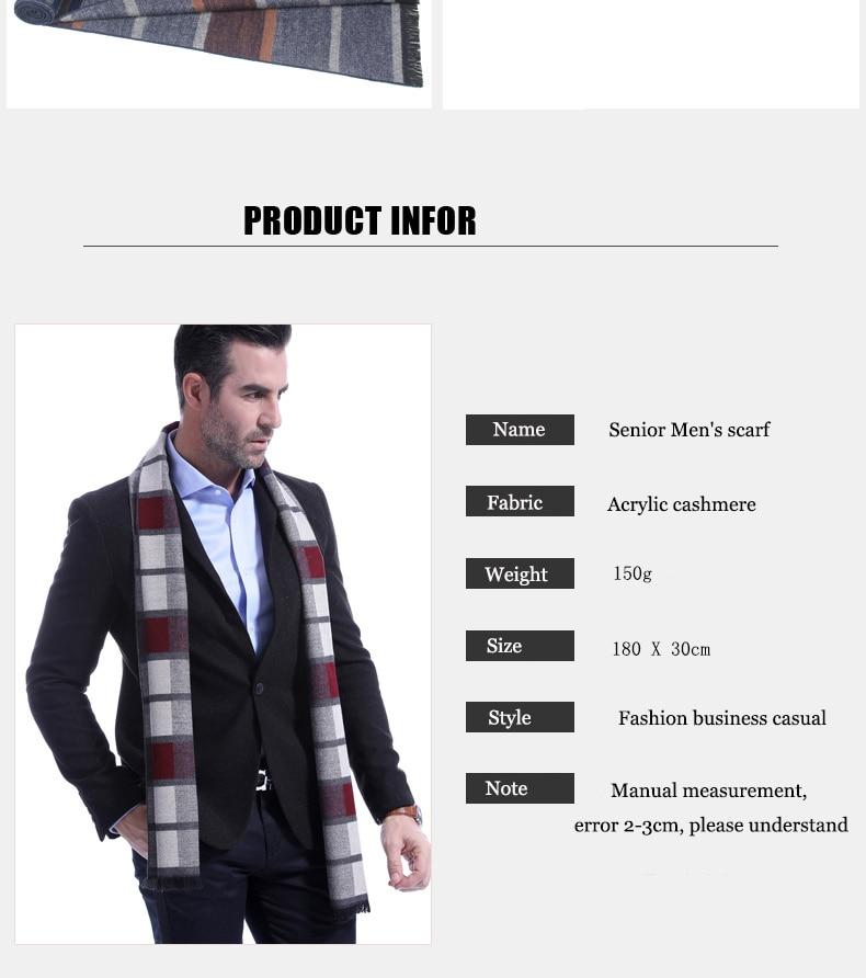 imitation-cashmere-business-casual-men\`s-scarf-6