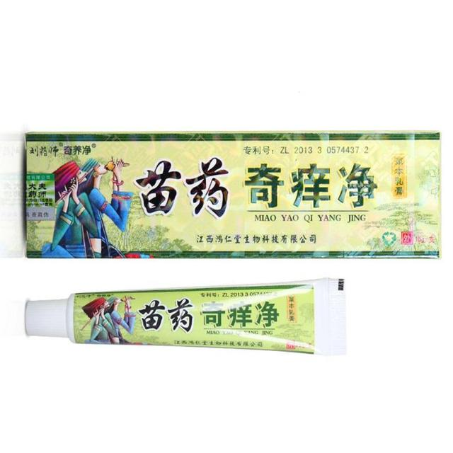 Body Health Psoriasis Dermatitis Eczema Pruritus Psoriasis Ointment China Creams Ointment Facial Cleansing U2