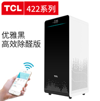 Air Purifier Home Bedroom Indoor Negative Ion In Addition To Dust Removal In Addition To Formaldehyde Deodorant PM2.5