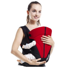 2-24 Months Multifunctional Front Facing Baby Carriers