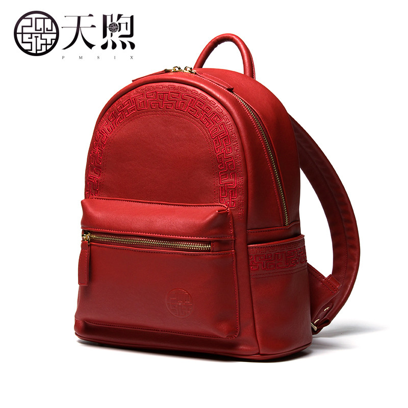 Pmsix 2017 Women Backpacks Fashion PU Leather Shoulder Bag Red Embroidery Pattern Backpack Embossed School Bags For Girl P940003