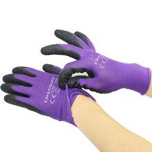 Садовый инвентарь шип, нитриловые перчатки 13-контактный полиэстер Материал износостойкие защитные перчатки