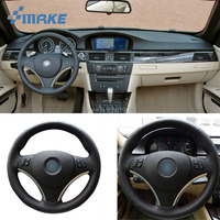 For BMW E90 320i 325i 335i High Quality Hand stitched Anti Slip Black Leather Red Blue Thread DIY Steering Wheel Cover