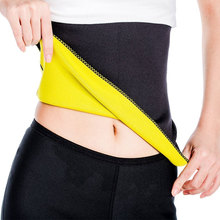 Lady Shaping Waist Fitness Body Wrap Cellulite Shaper Slimming Corsets Belt Burn Belly For Sauna Women S-2XL