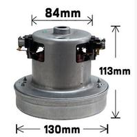 Vacuum Cleaner Copper Wire Motor D957 Motor 1800 Tile