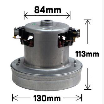 qaulity 104.5mm Vacuum cleaner 100% copper wire motor d957 motor 1800w diameter 130mm qaulity aluminum vacuum cleaner motor fan blade 112mm 8mm hole wind wheel impeller