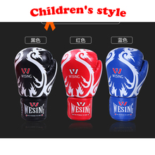 children s boxing glove 3 colors 600g PU mateial high quality breathable fitness boxing gloves muay