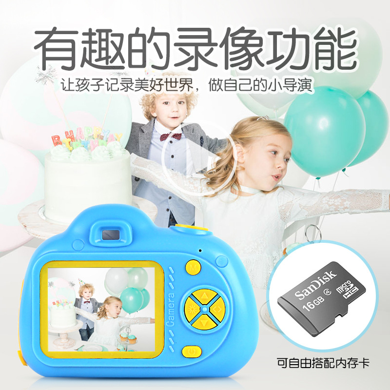 Children's mini digital camera toy Small SLR double camera lens photography camera toy Christmas Children's holiday gifts toy - 6