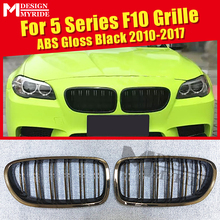 F10 M-Style Grille ABS Gloss Black 1 Pair For 5-series 520i 525i 528i 2 Slats 1:1 Replacement Front Kidney 2010-2017