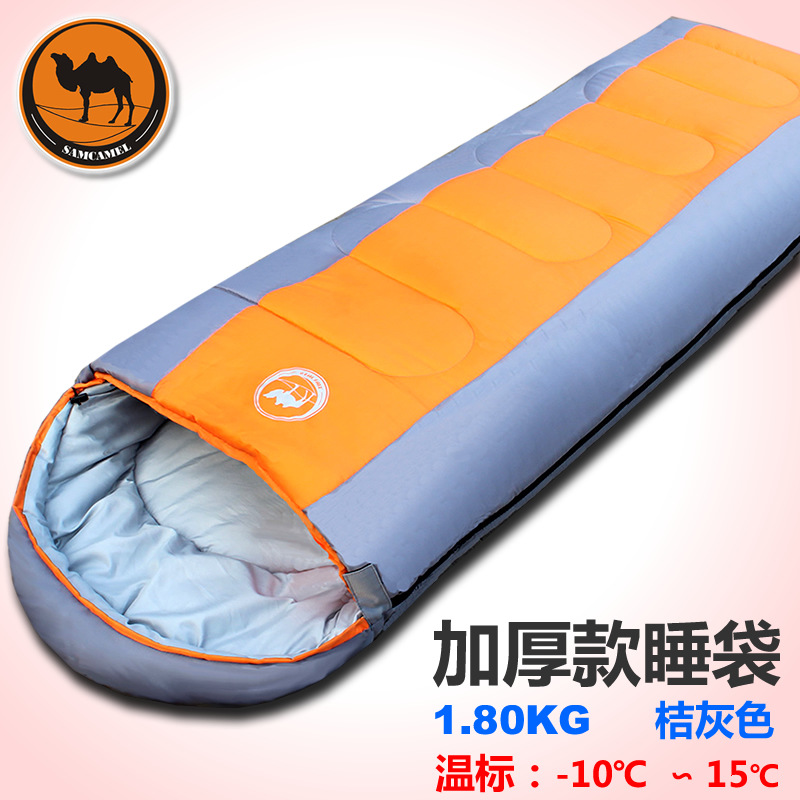 1.8kgs Adult outdoor camping sleeping bag envelope pattern with cap thick filling cotton light easy carry keep warm sleeping bag ...