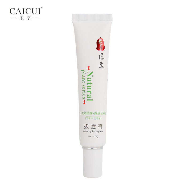Treatment Acne Skin Care Set Face Cream Facial Cleanser Scar Removal Oil Control Acne Remove Blackhead Strong Effect Caicui 3pcs
