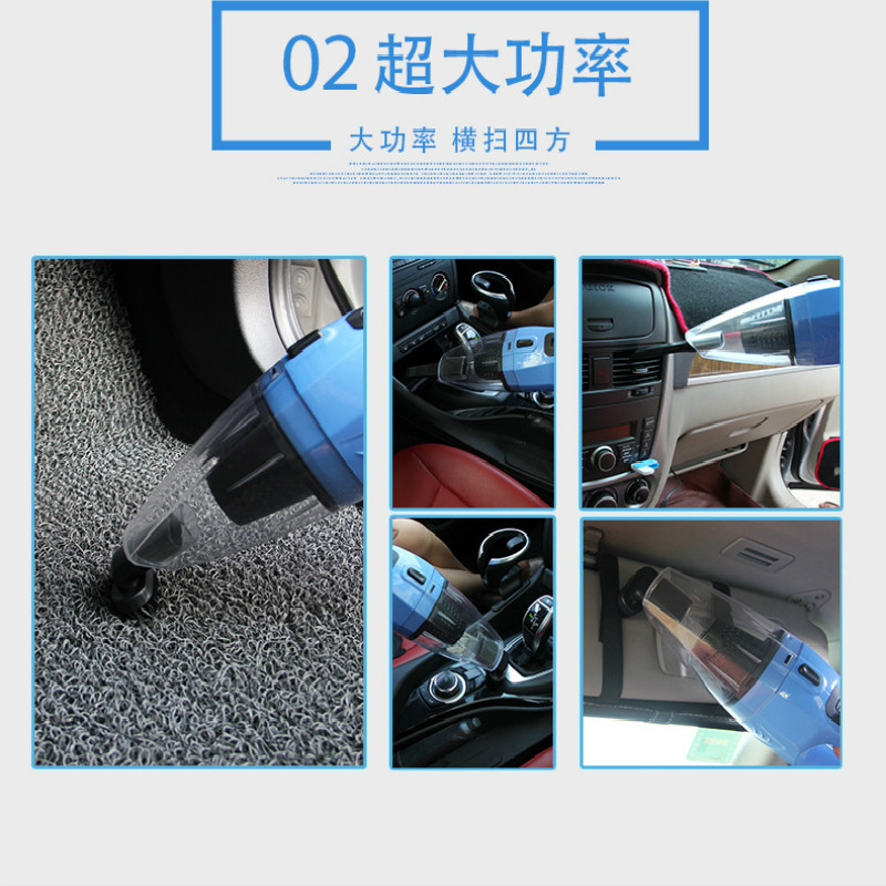 car vacuum cleaner accessories styling for BUICK Excelle models VERANO GT Regal gs Lacrosse ENCORE Envision GL8 Enclave STICKER