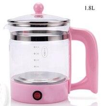 VOSOCO Electric kettle Health preserving pot Multifunctional teapot tea pot 1.8L 800W boiled split glass health pot water bottle