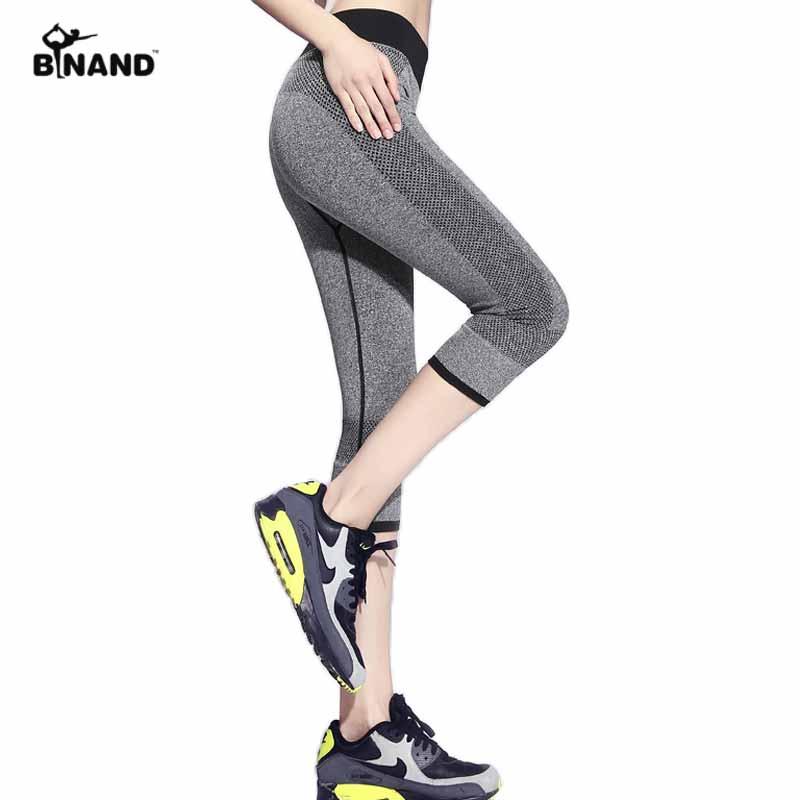 Women Breathable Quick Dry Sports Pants Leggings Workout Fitness Elastic Capris Gym Mid Waist Leggings Running Trousers Pants