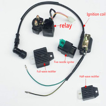 motorcycle motocross ATV 50CC-125CC ignition coil rectifier relay free shipping цены