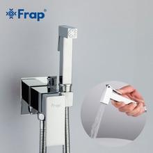 Frap bide musluk pirinç duş musluk yıkama mikser müslüman Ducha Higienica soğuk ve sıcak su mikser vinç kare sprey duş F7506