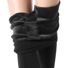 New Trend Ladies's Winter Heat Knitted Wool Black Leggings Excessive Elastic Pilling Resistance 400g thick+