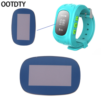 OOTDTY Glass Screen Protector Replacement For Smart Kid Anti-Lost GPS Tracker Watch Q50 #k #1 image