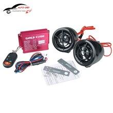 Беспроводной Пульт Дистанционного Звуковой Системы Автомобиля Мотоцикла Аудио Колонки Fm-радио USB SD Спикер Сигнализации противоугонные Мотоцикл MP3 аудио