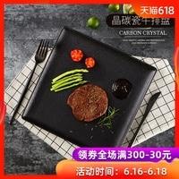 Steak Knife and Fork Plate set Creative Home Black Breakfast Plate Western Dish Ceramic Dish Steak Tableware