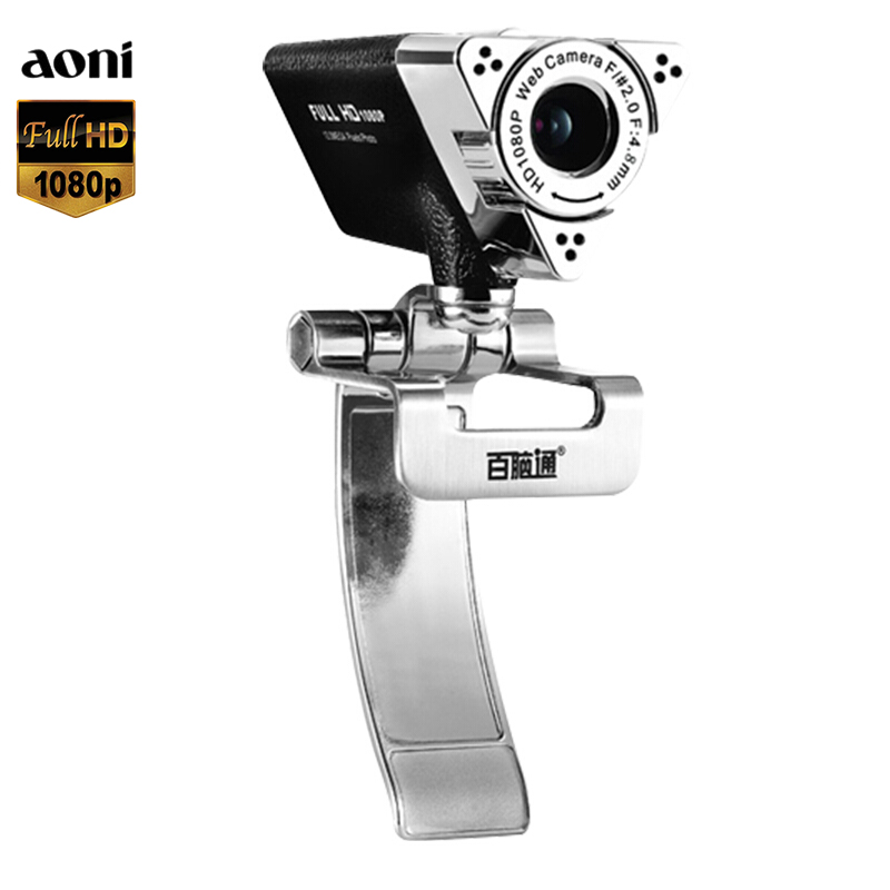 100% Original Aoni Full HD 1080P Desktop Computer Live Camera With Noise Reduction Mic USB Free Drive HD Video Notebook Webcam