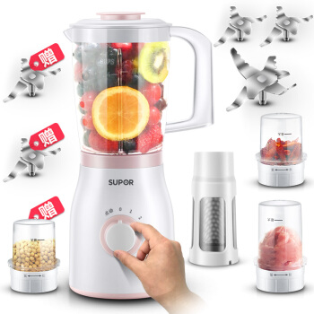 Home Fully Automatic Portable Juicer Multifunction Mini Fried Fruit Juice Machine rbm 767a 2200w home automatic multi functional fruit and vegetable ice sand bean milk mixer fried fruit juice broken machine 2l