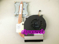 New for HP Compaq cpu cooling fan heatsink SPS 647318-001, free shipping