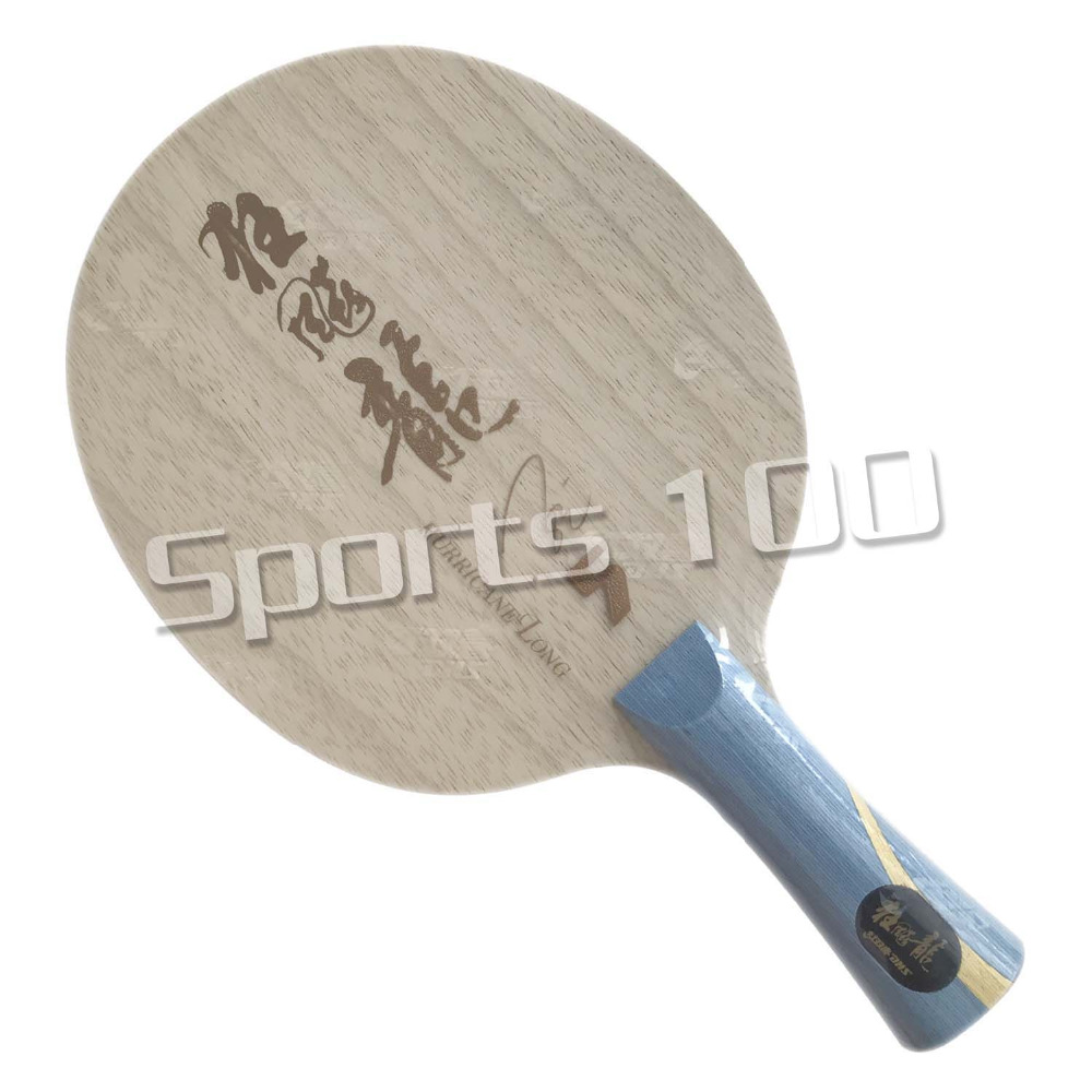 DHS Hurricane Long V 5 En Bois avec 2 Arylate-carbone Tennis De Table PingPong Lame La nouvelle liste Favori
