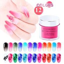 Красивые погружающие порошки для ногтей Базовое покрытие градиент ногтей натуральный цвет украшения для ногтей
