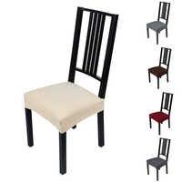 1/2/4 pçs estiramento cadeira de cozinha cobre jacquard sala de jantar assento protetor tampas removível elástico assento caso bege slipcover