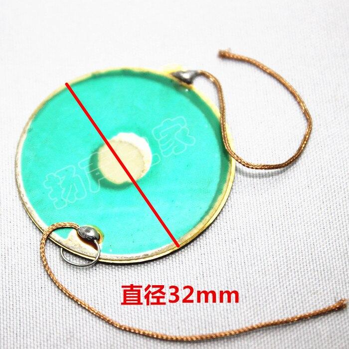 32mm ceramic power generator, piezoelectric tweeter, piezoelectric chip, buzzer piezoelectric actuated single chip 2pieces