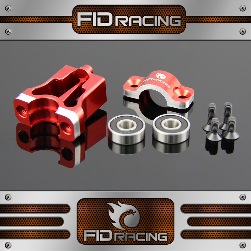 FID Racing Aluminum Rear Center Drive Shaft Mount FOR LOSI DBXL LOSI DBXL E LOSI MTXL