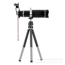 UVR 2018 Universal  high-grade Telephoto Camera Len 20X Zoom Optical Phone Mobile For iPhone X/8/8P Samsung Huawei case