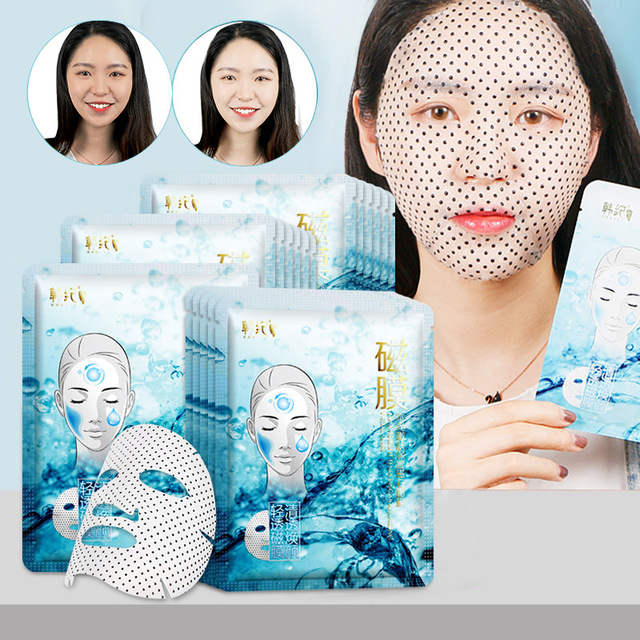 Hankey Dydrating Magnetic Mask Korean Cosmetics Mask for face Moisturizing Whitening Anti Aging Facial Skin Care Sheet Silk Mask