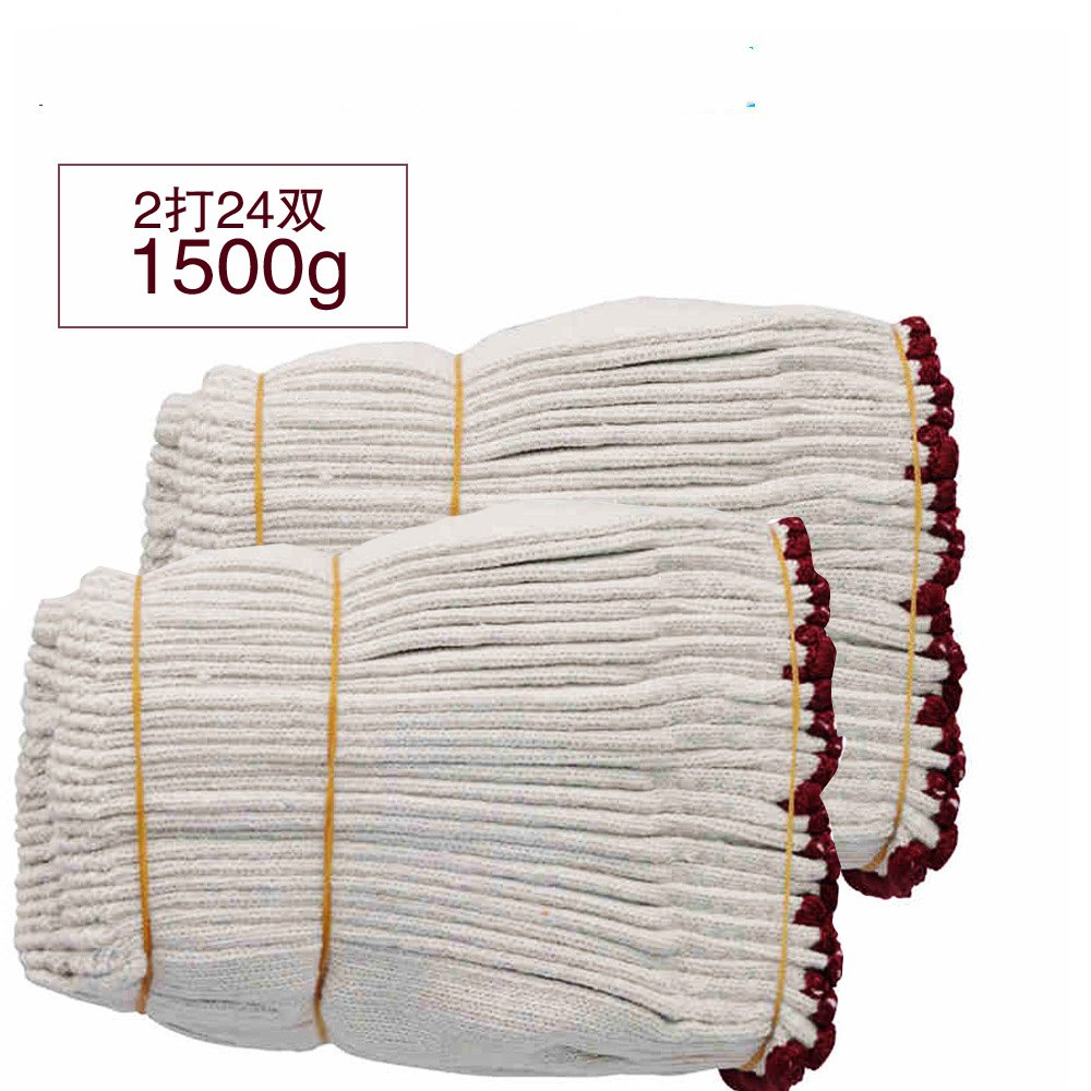 24 pairs of coarse cotton yarn labor insurance protective work wear thick cotton gloves disposable gloves blue latex gloves check protective work gloves labor insurance rubber gloves free shipping