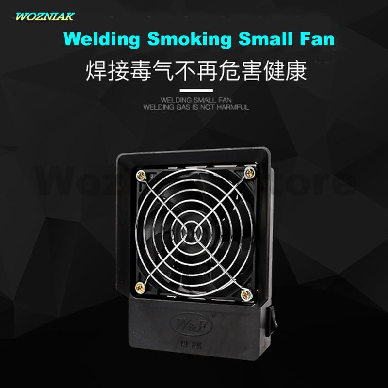 Wozniak Welding Smoking Instrument Tin Solder Smoke Machine Fan Smoke Extractor Motherboard Maintenance Heat Dissipation 220V цена