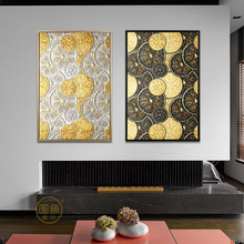 Golden creative living room decorative painting Modern abstract sofa background wall with frame Entrance mural