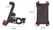 Mobile Phone Bike Bicycle Handlebar Mount Stands Holders For LG G Flex2/G3 Stylus,BLU Studio One,ZTE Blade V7 Max/V Plus