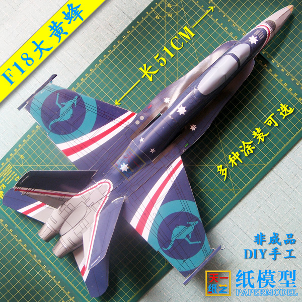 F18 Hornet fighter 3D origami paper model educational toys military aircraft