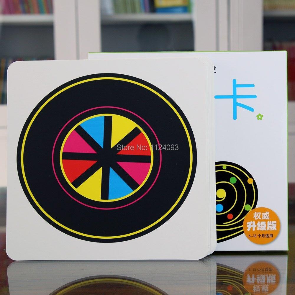 Color cards for kids - Kids Color Cards