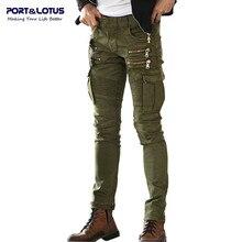 Port&Lotus Jeans Men Casual Fashion Men Jeans Solid Color Biker Jeans Army Style Slim 004 Skinny Men Brand Clothing