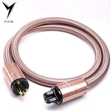 Hi-End Hifi amplifier OFC Pure Copper Plated Gold Aluminium alloy Shell Japan Accuphase AC US EU IEC plug power Cable Cord Wire