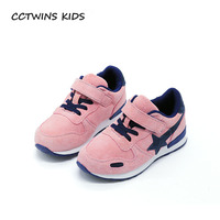CCTWINS KIDS Spring Autumn Baby Girl Fashion Pink Running Shoe Children Genuine Leather Trainer Boy Brand