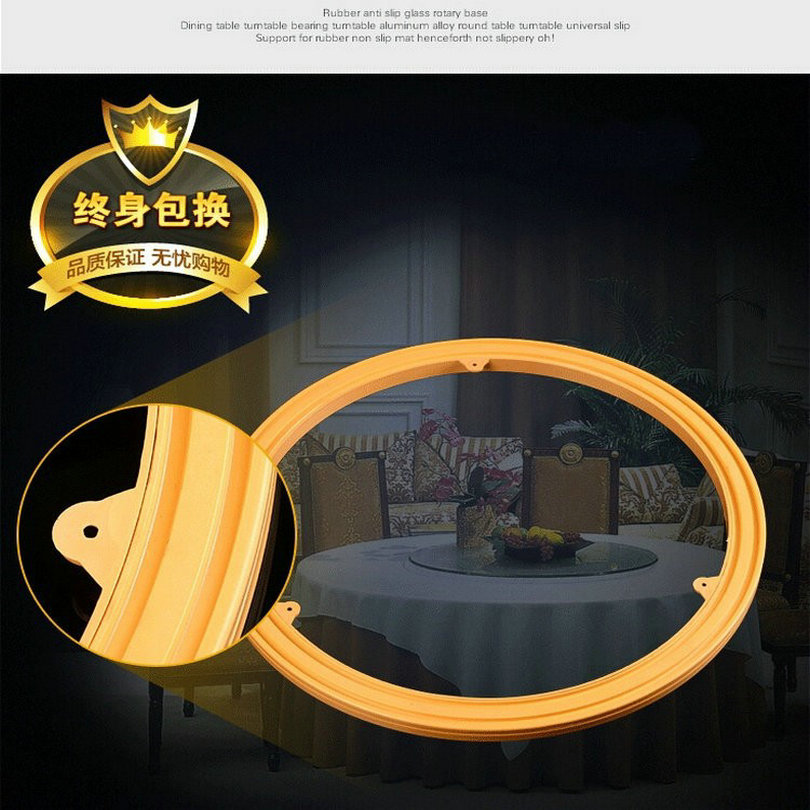 16IN/40CM Yellow Color Strong Rubber Anti Slip Glass Universal Rotary Base Dining Table Turntable Bearing TV Swivel Stand