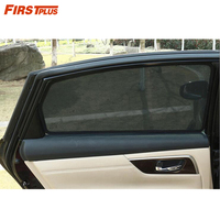 For Ford Focus Sedan 2014 Magnetic Net Car Window Visor Side Rear Windows Blinds Windshield Sunshades Foldable Easy Storage